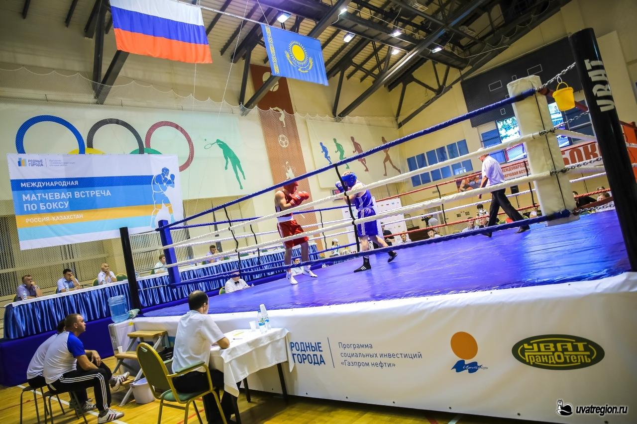 матчевая встреча по боксу россия-сша
